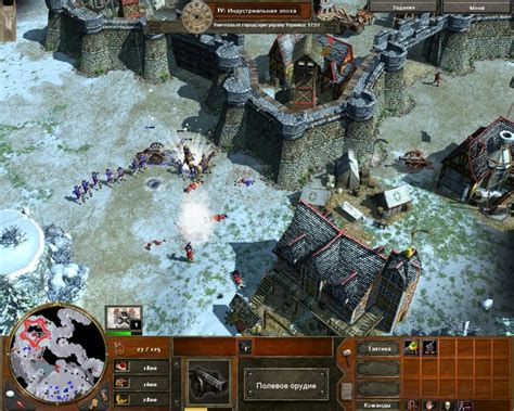 Age of Empires III: Complete Collection скачать торрент