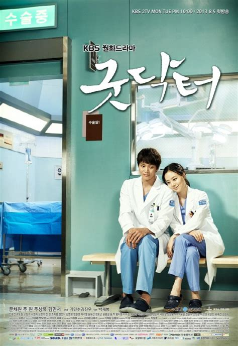 "New Posters for ""Good Doctor"" Shows Warm Atmosphere"