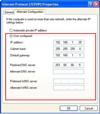 How to Set IP Address and Other Network Information in