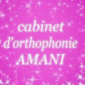Cabinet d'orthophonie AMANI chlef - Home | Facebook