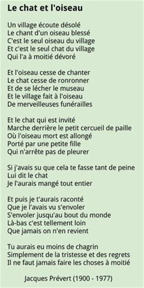 Apollinaire - Les Saltimbanques | https://www