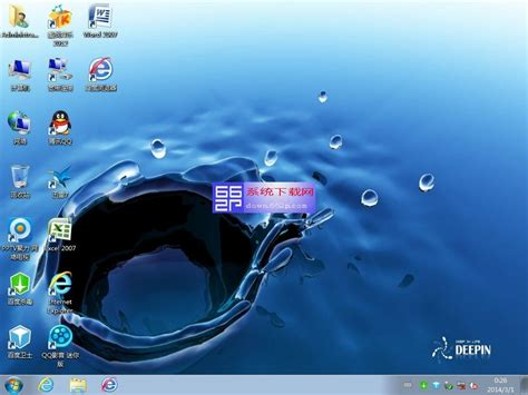 Advanced technology 32 bit Win7 system Ghost edition 2014