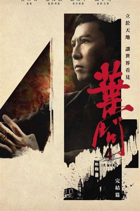 Regarder Ip Man 4 Film Complet [Francais] 2020 | by YQS in