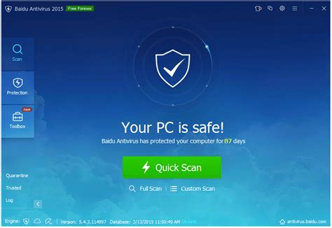 Best Free Antivirus for 2018 (With Complete Reviews)