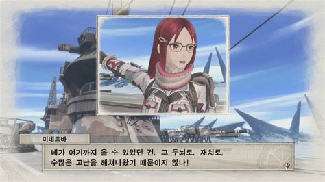 [PS4][K]전장의 발큐리아 4 (Valkyria Chronicles 4) - 6 - YouTube